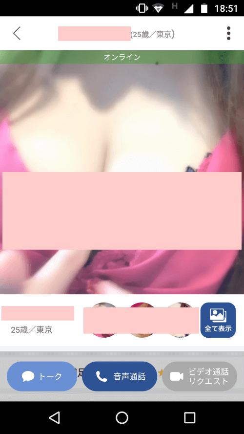VI-VO女性のプロフィール画面